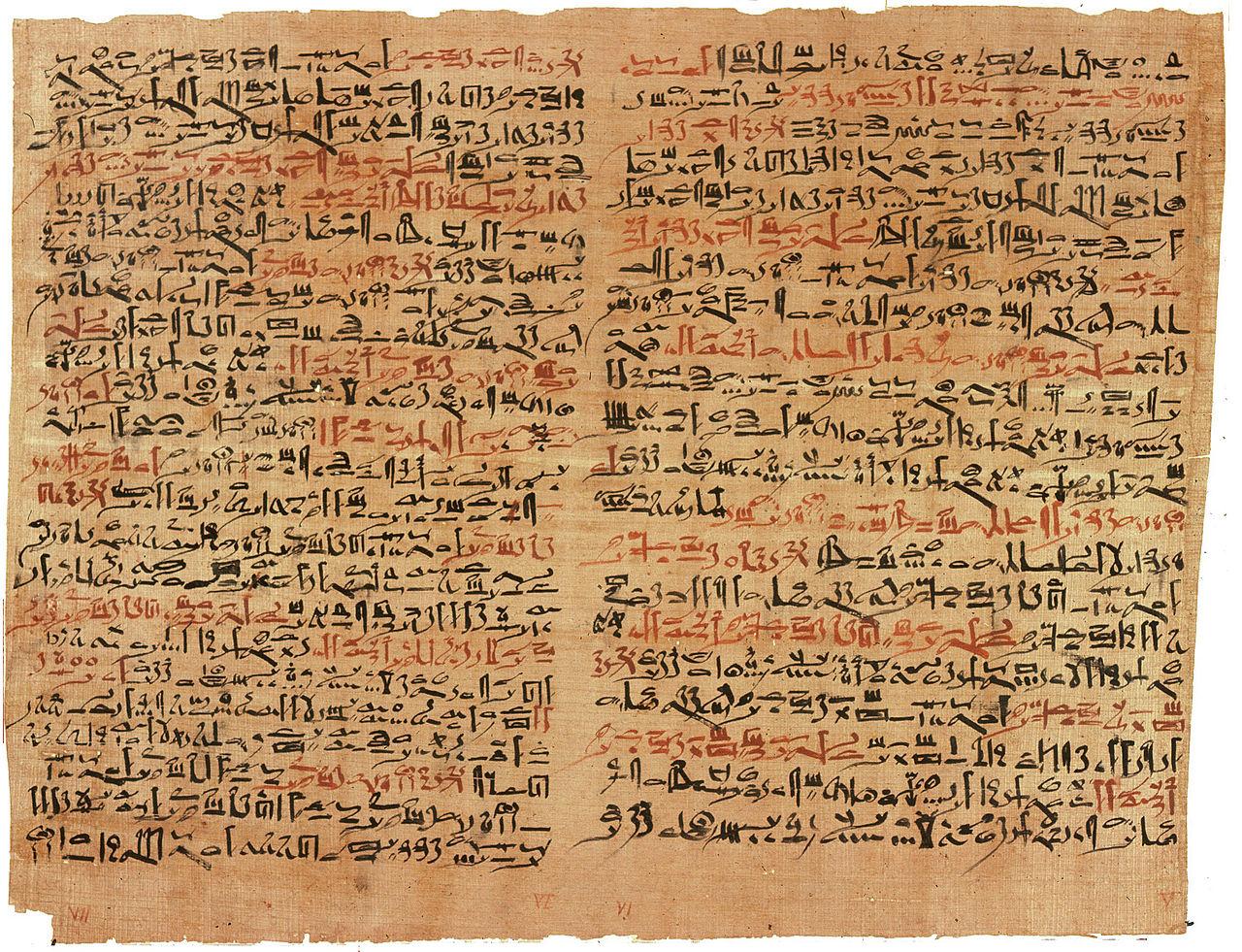 una pagina del Papiro di Ebers